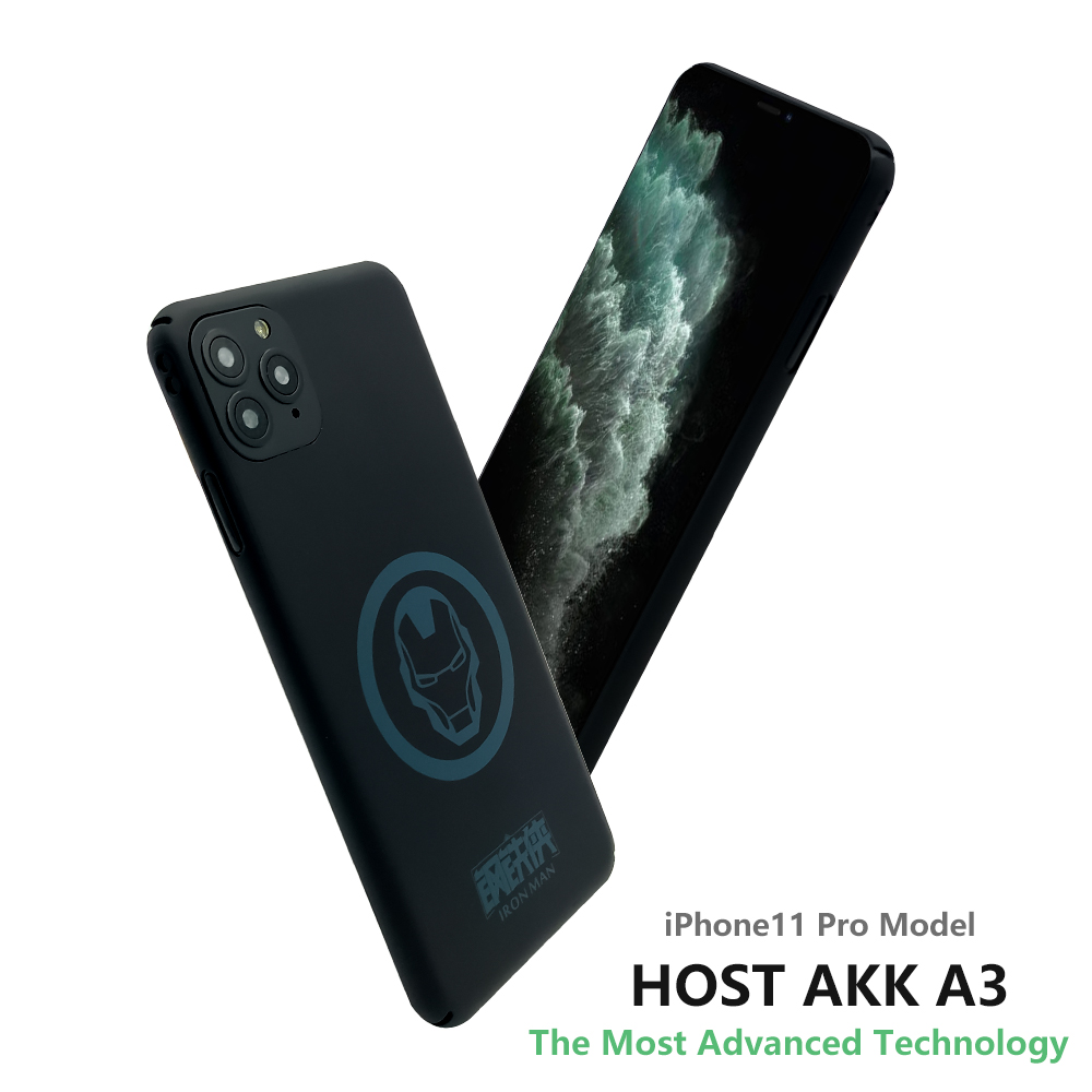 AKK A3 marked cards analyzer host